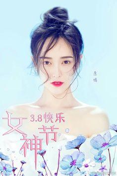 Tiffany Tang, Princess Weiyoung, Chinese Actress, Girl Photos, Cool Hairstyles, Idol, Actresses, Actors, Hair Styles