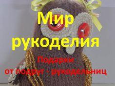 Мир рукоделия Mir rukodeliya