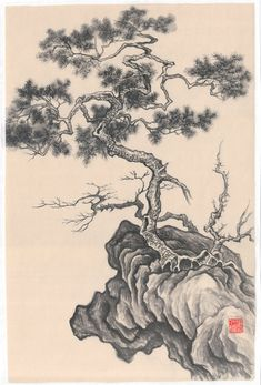 """, Items similar to Pine Tree Original Painting - Chinese traditional Ink on xuan rice paper on Etsy , """"Pine tree on the Rock"""" Chinese Art - Original Ink painting on Xuan (rice) paper - Inspired by Classic Chinese examples, made in traditional technique. Chinese Landscape Painting, Japanese Painting, Chinese Painting, Chinese Art, Landscape Paintings, Pine Tattoo, Tattoo Tree, Japanese Tree, Japanese Drawings"""