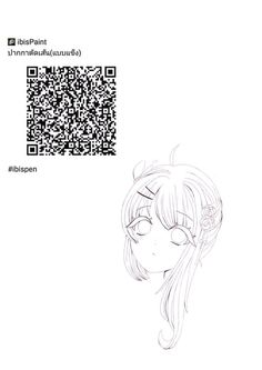 Anime Poses Reference, Drawing Reference, Paint Code, 2d Game Art, Anatomy Sketches, Custom Pens, Anatomy Tutorial, Qr Codes, Art Tips