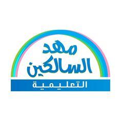 #NEW #iOS #APP Mahd Asalken - Wisam Dazah