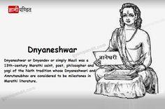 #संत #ज्ञानेश्वर महाराज की जीवनी | #Sant #Dnyaneshwar #Information in #Hindi http://www.gyanipandit.com/sant-dnyaneshwar-information-in-hindi/
