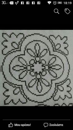 Beading Patterns, Embroidery Patterns, Cross Stitch Embroidery, Cross Stitch Patterns, Crochet Circles, Perler Beads, Blackwork, Diy And Crafts, Knitting
