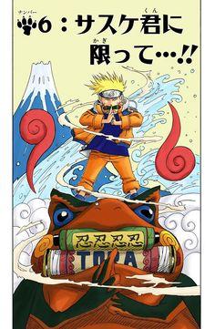 Yamato Naruto, Sai Naruto, Sasuke Uchiha Sakura Haruno, Madara Uchiha, Kakashi Hatake, Naruto Art, Gaara, Naruto Shippuden, Boruto