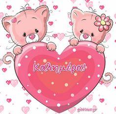 Κινούμενες Εικόνες giortazo Good Morning Good Night, Diy And Crafts, Hello Kitty, Fictional Characters, Wallpapers, Beautiful, Drawings, Pictures, Wallpaper