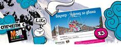 Почивка за двама в Боровец! Прекарайте зимните дни в компанията на половинката или приятел в хотел Рила, Боровец като участвате в играта на The Mall: https://www.facebook.com/themall.bg/app_404355296316412