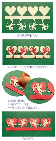 Angels. Japanese Kirigami Art. for Valentine Day.