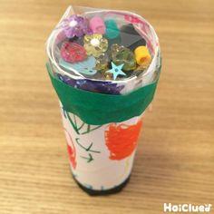 のぞいてみると、不思議な世界が広がる万華鏡。 そんな万華鏡を身近な材料で作っちゃおう! 自分の作った万華鏡は、どんな世界が広がるかな? Diy And Crafts, Arts And Crafts, Koala Kids, Preschool Crafts, Shot Glass, Activities For Kids, Toys, Tableware, Activity Toys
