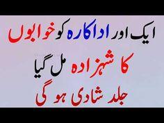 Famous Pakistani actress bride to be