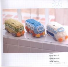 My Crochet , Mis Tejidos: Automobiles de Juguetes a Crochet para los Niños...Amigurumis.
