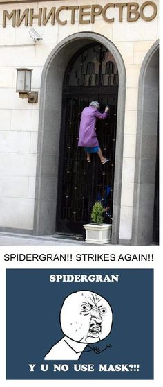 Meanwhile in front of Bulgaria's Judiciary Ministry... this is spidergranny... one of the well-known cleaning ladies at the Ministry... sigh...