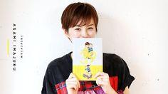 今宿麻美さんインタビュー 後編結婚出産子育てを通して家族になって見えてきたこと