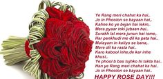 Rose Day Quotes | Rose Day Messages