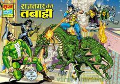Read Comics Free, Comics Pdf, Indian Comics, Reading Online, Transformers, Comic Books, Entertainment, Animation, Fan