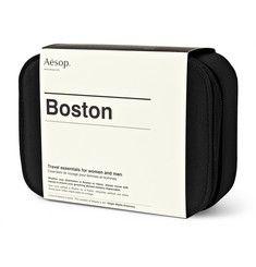 AesopBoston Grooming Kit