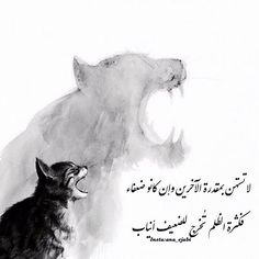 cat drawing art animals Black and White Cool white cats black draw animal dark amazing special tiger grey fog cat art ANIMAL ART Cat Drawing, Painting & Drawing, Drawing Ideas, Dream Drawing, Drawing Girls, Drawing Poses, Black And White Artwork, Black White, Ouvrages D'art