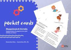 POCKET CARDS | Μορφολογία Pocket Cards, Cover, Books, Libros, Pocket Charts, Book, Book Illustrations, Libri