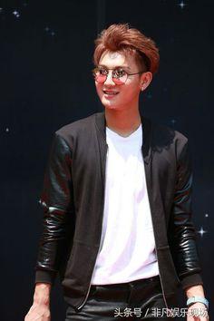 Rapper, Tao Exo, Huang Zi Tao, Arte Disney, Kung Fu Panda, Qingdao, My Buddy, Star Sky, Chinese Actress