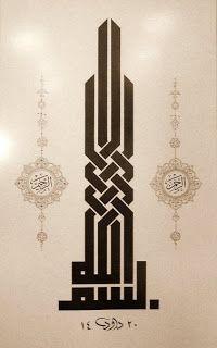 Tulisan Arab Waalaikumsalam : tulisan, waalaikumsalam, Kaligrafi, Assalamualaikum, Cikimm.com