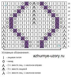 Uzor-iz-mohera-11-shema-vyazaniya-17x12.jpg 452×497 pixels