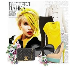 """""""Yellow Stereo"""" created by #pegawhoreus, #polyvore #fashion #style #Supertrash Marc Jacobs KG Kurt Geiger #Chanel Yves Saint Laurent #Theory leather messenger bags trench coats chain strap handbags #leggings #vogue"""