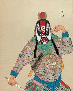 Chinese Opera figure n | Flickr - Photo Sharing!