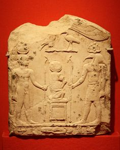 Tablet Dedicated to Thoth Egypt, 1st-2nd century AD
