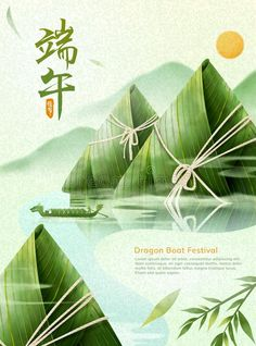 Illustration about Giant rice dumplings mountain upon the river, dragon boat festival written in Chinese characters. Illustration of dragon, celebration, hand - 147570263 Dragon Boat Festival, Image Fruit, Aperture And Shutter Speed, Take Better Photos, Foto Instagram, Boat Design, Festival Posters, Cool Photos, Images Photos