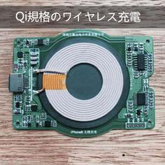 iphone8 iphone8plus iphoneEdition qi規格 ワイヤレス充電
