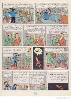 Comic books in Persian