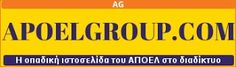 APOELGROUP.COM: LIVE: ΑΠΟΕΛ - Απόλλων