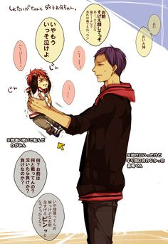"Aomine's face is like ""why me"" xDD"