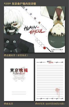 Tokyo Ghoul Notebook