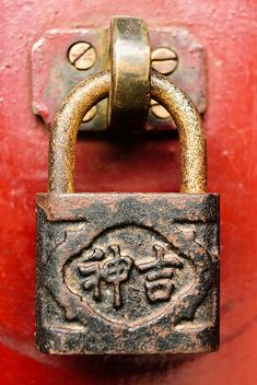 An old lock. Where's the key?