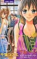 Chiba, Shoujo, Manga Anime, Comics, Book, Couples, Style, Art, Caricature