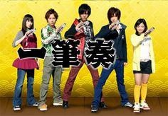 Samurai Sentai Shinkenger: The Super Sentai Series! Power Rangers Cast, Power Rangers Samurai, Original Power Rangers, Kamen Rider Gaim, Go Busters, A Team, Nostalgia, Geek Stuff, Fan Art