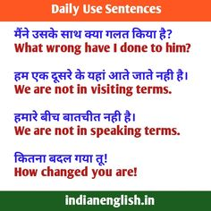 English Help, Learn English Words, English Lessons, English Sentences, English Vocabulary Words, English Conversation For Kids, Thank You Phrases, Indian English, Conversational English