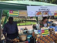 アフリカ日比谷フェスティバル2015