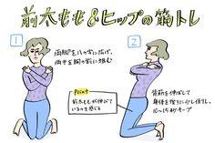 油断大敵!下半身太りを防止する簡単引き締めエクササイズ