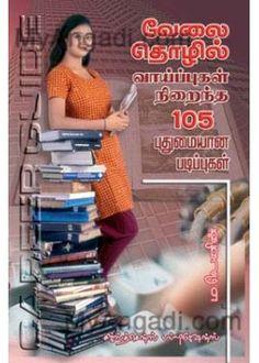 Lenin Publisher: Sixth Sense Publications Price: Motivational Books, Author, Writers