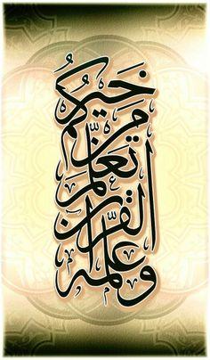 DesertRose////خيركم من تعلم القرآن وعلمه