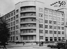 Главный корпус УрГАХУ. ул. К-Либкнехта, 23