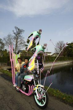 Photo by Kyoichi Tsuzuki.