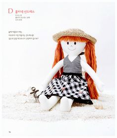 A personal favorite from my Etsy shop https://www.etsy.com/listing/473217492/doll-and-clothes-making-book-by-hobbyra