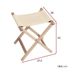 折りたたみ椅子 Folding Furniture, Folding Chair, Furniture Making, Furniture Design, Deck Chairs, Adirondack Chairs, Rustic Table, Stools, Repurposed