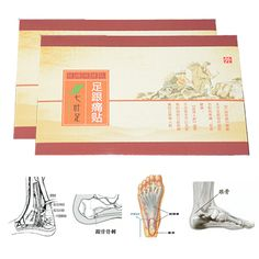 Heel Spur Pain Relief Patch Herbal Calcaneal Spur Rapid Heel Pain Relief Patch Herbal Patches Braces Supports Foot Care Z3240101