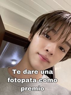 Meme Faces, Funny Faces, Cute Phrases, Loli Kawaii, Derp, I Don T Know, Reaction Pictures, Bts Memes, Dumb And Dumber