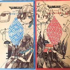 This is so good oml Credit to:@/shirokawa on twitter (YES SHE/HE IS MY FAV ARTIST) Animes Manga, Manga Anime, Anime Art, Cool Drawings, Anime Love, Meiji Chocolate, Vocaloid, Art Reference, Cool Art