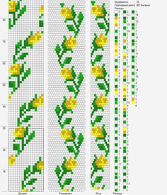 Bead crochet rope pattern - yellow roses, leaves - 16 around, 5 colors