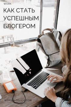 10 Of The Best Stay At Home Jobs Online (Complete Guide) - diamond in the rough marketing Pinterest Instagram, Instagram Blog, Create Photo, Home Jobs, Stay At Home, Online Jobs, Self Development, The Fosters, Make Money Online